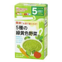 WAKODO 5種の緑黄色野菜 2.0g×8包 FC13 1箱