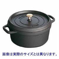 【並行輸入品】 STAUB(ストウブ) ピコココット ラウンド 22cm IH対応 ブラック STROUN-1259