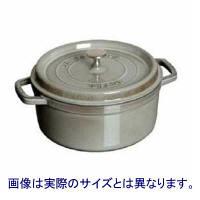 【並行輸入品】 STAUB(ストウブ) ピコココット ラウンド 18cm IH対応 グレー STROUN-2582