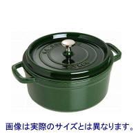 【並行輸入品】 STAUB(ストウブ) ピコココット ラウンド 24cm IH対応 バジルグリーン STROUN-2606