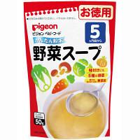 ピジョン かんたん粉末 野菜スープ徳用 50g  13451 1袋
