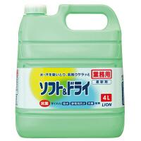 柔軟剤 ソフト&ドライ 業務用4L(注ぎ口ノズル付) ライオン