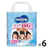 ムーニーマン パンツ スーパービッグサイズ(18~35kg) 1箱(6パック(84枚入)) エアフィット 女の子用 ユニ・チャーム