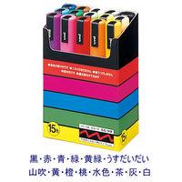ポスカ 中字 15色セット PC5M15C 水性マーカー 三菱鉛筆(uni)