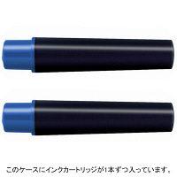 紙用マッキー 太字/細字用カートリッジセット 青 2本 水性ペン ゼブラ