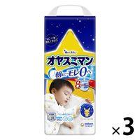 オヤスミマン 男の子用パンツ ビッグサイズ以上(13~25kg) 1箱(3パック(66枚入)) 夜用 ユニ・チャーム