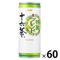 アサヒ飲料 十六茶 245g 1セット(60缶:30缶入×2箱)