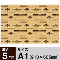 積水化成品工業 のり付きパネル NKタック2 A1 厚さ5mm FA5-600-900F 1箱(5枚入)