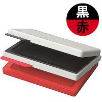 スタンプ台 2段式(黒・赤) シヤチハタ