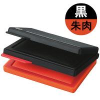スタンプ台 2段式(黒・朱肉)シヤチハタ