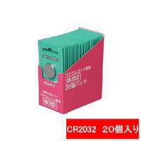 ソニー リチウムコイン電池 CR2032-20EC 1箱(20個入)