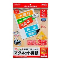 マグエックス ぴたえもん強力 A4 MSPZ-03-A4 1袋(5シート入)