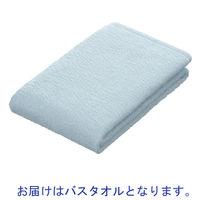 クイックカラーバスタオル ブルー 1パック(2枚入)