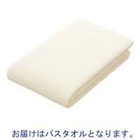 クイックカラーバスタオル ホワイト 1パック(2枚入)
