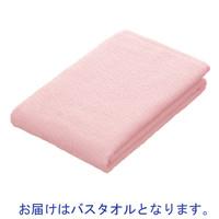 クイックカラーバスタオル ピンク 1パック(2枚入)