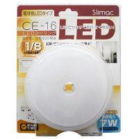 LEDシーリングミニライト 電球色タイプ