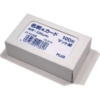 プラス 名刺ジャストサイズ インクジェット専用紙 IT-101NE 1箱(100枚入)