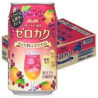 アサヒ ゼロカク カシスオレンジテイスト350ml 1箱(24缶入)