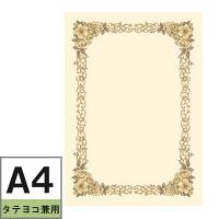 タカ印 洋柄賞状用紙 A4判 縦横兼用 10-262 1袋(10枚入)