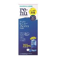 レニュー(R) フレッシュ 355mL ボシュロム・ジャパン コンタクト用洗浄・消毒・保存液