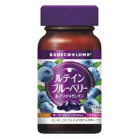 ボシュロム ルテインブルーベリー&アスタキサンチン 1箱(60粒) ボシュロム・ジャパン 栄養機能食品 サプリメント
