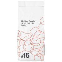 共和「現場のチカラ」 カラー輪ゴム ラバーバンド #16 赤 1袋(500g・約3400本入)