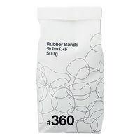 共和「現場のチカラ」 輪ゴム ラバーバンド #360 1袋(500g・約550本入)