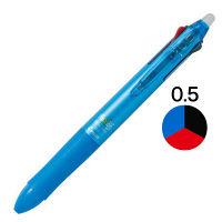 フリクションボール3 0.5mm ライトブルー LKFB-60EF-LB パイロット 3色ボールペン