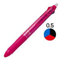フリクションボール3 0.5mm ピンク LKFB-60EF-P パイロット 3色ボールペン