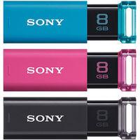 ソニー USBメモリー 8GB Uシリーズ USBメディア USM8GU 3C 1箱(3個入) USB3.0対応