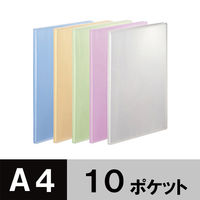 アスクル クリアファイル 固定式10ポケット 10冊 A4タテ 透明表紙 5色アソート