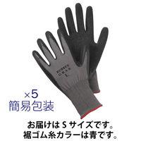 勝星産業 「現場のチカラ」 天然ゴム背抜き手袋 S グレー 1袋(5双入)
