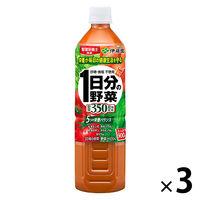 伊藤園 1日分の野菜 1セット(3本)