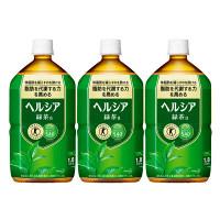 【トクホ・特保】花王 ヘルシア緑茶 1L 1セット(3本)