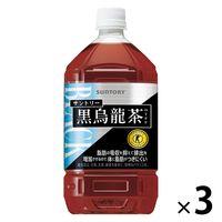 【トクホ・特保】サントリー 黒烏龍茶 1L 1セット(3本)