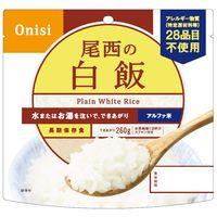 尾西食品 アルファ米白飯 1箱 101SE箱(50食入)