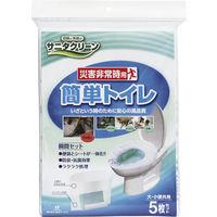 サニタクリーン簡単トイレ5枚入 SC5