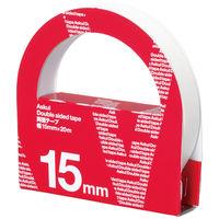 アスクル 両面テープ カッター付 幅15mm×20m 1セット(3巻:1巻×3)