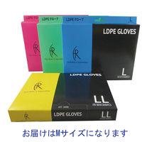 ファーストレイト LDPE ポリエチレン手袋 M FR-871 1箱(200枚入)
