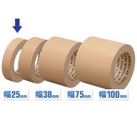 アスクル 「現場のチカラ」 布テープ 0.22mm厚 25mm×25m巻 茶
