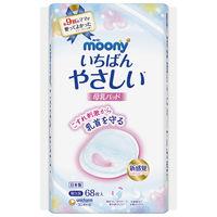 ムーニー母乳パッド 1パック