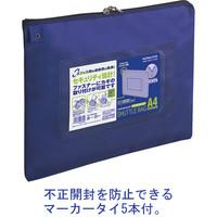 コクヨ 事務用連絡ケース<シャトルバッグ>ナイロン A4 青 クケ-2914NB 1冊