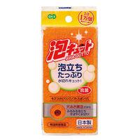 泡キュット ソフトスポンジ オレンジ 1セット(10個)