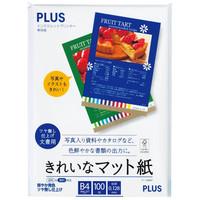 プラス きれいなマット紙 B4 IT-130MP 1袋(100枚入)