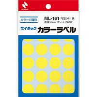 ニチバン マイタック(R)ラベル カラー丸シール 黄 16mm ML-1612 1袋(360片入)