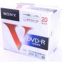 ソニー 録画用DVD-R(20枚入)