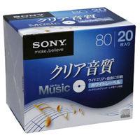 ソニー 録音用CD-R AUDIO80分 白 20CRM80HPWS 1パック(20枚)