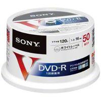 ソニー ソニー録画用DVD-R50枚プリンタブル CPRM 白 50DMR12MLPP 1パック(50枚)