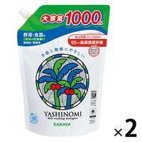 ヤシノミ洗剤 食器用洗剤 無香料・無着色 詰め替え用 1L 1セット(2個) サラヤ