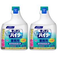 花王 キッチン泡ハイター 付替用 1000ml 1セット(2本)